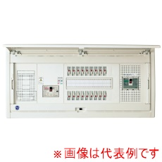河村電器 CLAN2 3622-2FL 家庭用燃料電池エネファーム対応ホーム分電盤