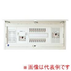 河村電器 CLAT3 3610-2FL 太陽光発電向ホーム分電盤