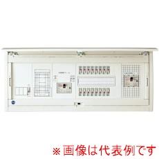 河村電器 CLB2T33516-2FLM 太陽光発電+時間帯別電灯契約ホーム分電盤