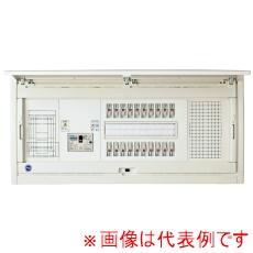 河村電器 CLGH 3511-0FL  都市ガスHEMSシステム対応ホーム分電盤