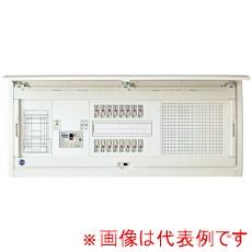 河村電器 CLOF 3510-2FL  スマートホーム分電盤