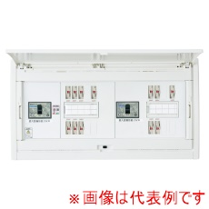 河村電器 CN 2105-2754FL2 蓄熱暖房器用分電盤(2系統)