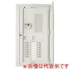 河村電器 CN 3420-2FLT  タテ型スマートホーム分電盤