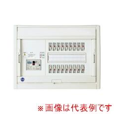 河村電器 CN 3614-2FIL  スマートホーム分電盤