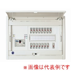 河村電器 CN 3732-2FLV  EV回路付ホーム分電盤