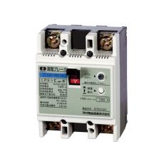 河村電器 ZL 102-100-30 漏電ブレーカ ZL