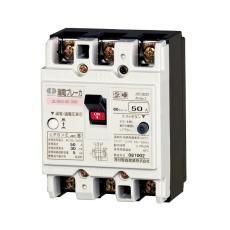 河村電器 ZLG 63-20-30S 漏電ブレーカ(自家用発電連系用) ZLG-S