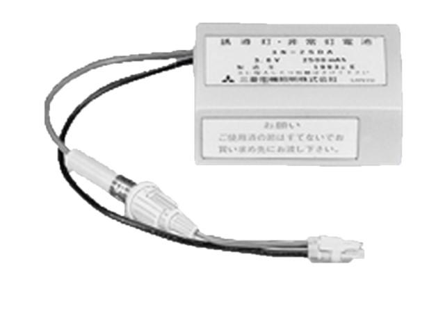 三菱電機 3N25DA 防災照明交換用電池
