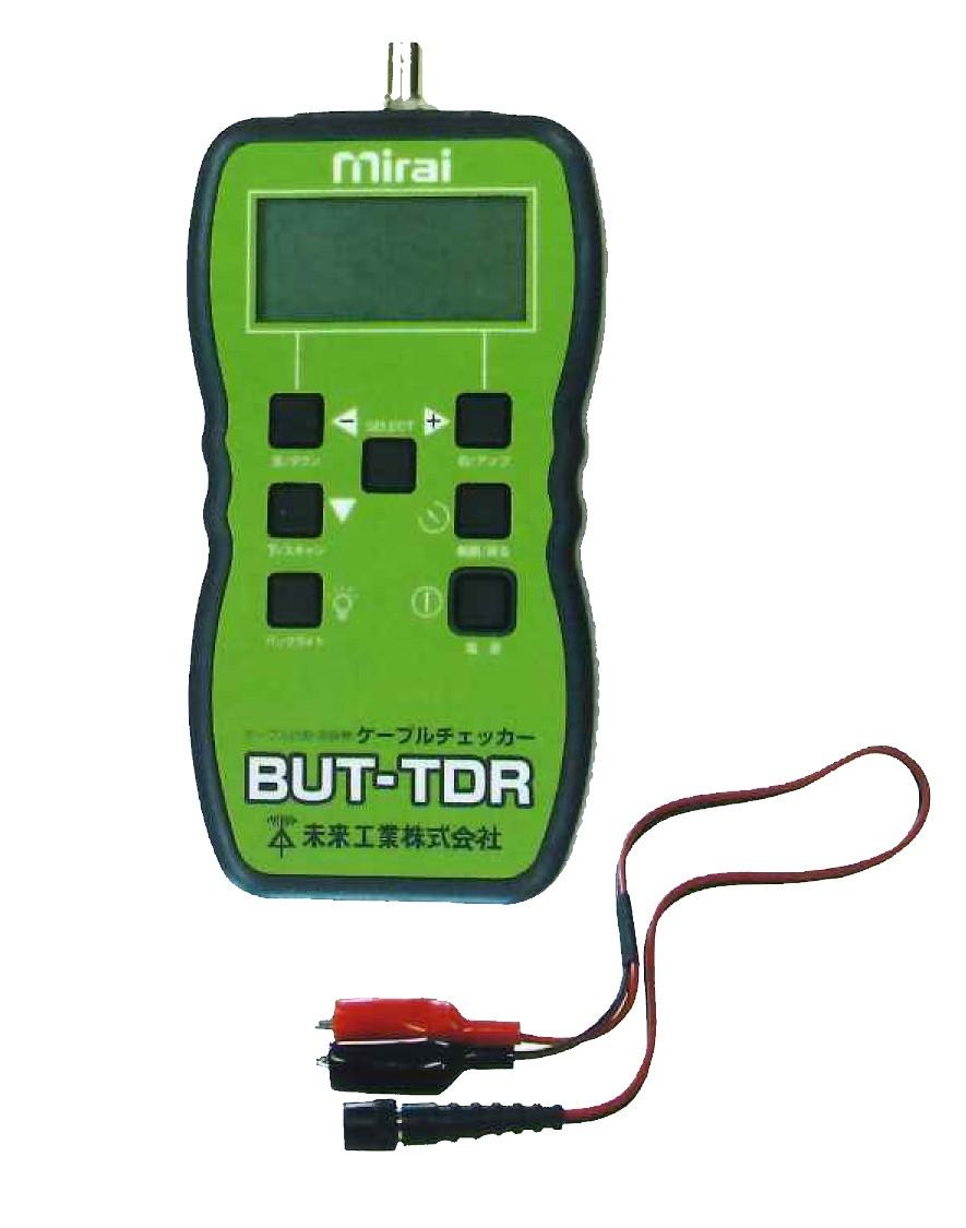 未来工業 BUT-TDR ケ-ブルチェッカー ケーブル診断 測長機 【BUTTDR】