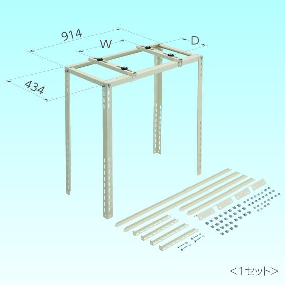 日晴金属 CE-TJ-L エアコン部材 クーラーキャッチャー 平地・二段置用ジョイント部材