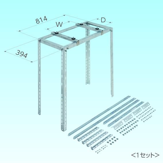 日晴金属 CE-TJZ エアコン部材 クーラーキャッチャー 平地・二段置用ジョイント部材
