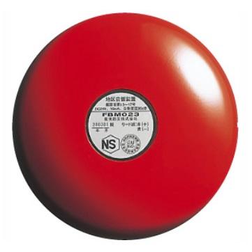 FBM023 能美防災 音響装置 NOHMI 通信販売 無料 ノーミ製 ベル