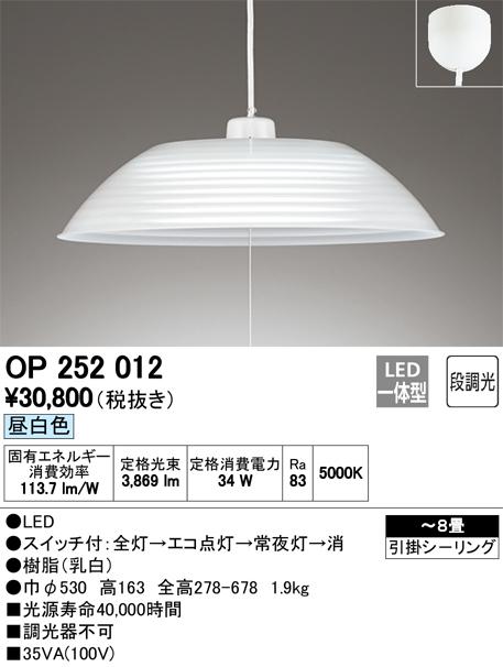 /Wok con Coperchio Thai M24/cm Induccion Oroley m292227/