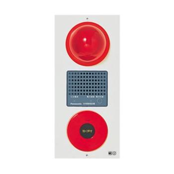 パナソニック BG70341H 非常警報設備複合装置 埋込防雨型内器