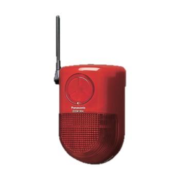 パナソニック ECD6130K 小電力型ワイヤレス警報ランプ付ブザー受信器(屋側用)