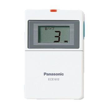 パナソニック ECE1612 ECE1612 パナソニック 小電力型 小電力型 ワイヤレスコール携帯受信器(個別呼出用本体), 大竹市:f4467e10 --- officewill.xsrv.jp