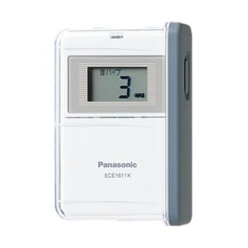 パナソニック ECE1613 小電力型 ワイヤレスコール携帯受信器(本体) 【防沫ケース付】