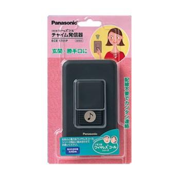 パナソニック ECE1701P 小電力型ワイヤレスコール 発信器 チャイム 発信器