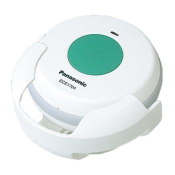 パナソニック ECE1704P 小電力型ワイヤレスコール 発信器 浴室発信器 (防浸形)