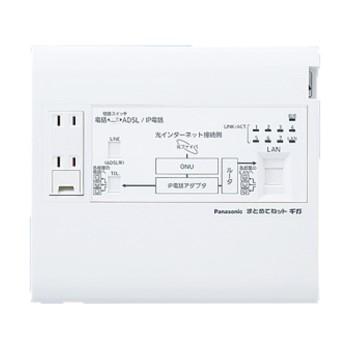 パナソニック WTJ5045K 宅内LANパネル まとめてねットギガ 10M/100M/1G(1000M)スイッチングHUB内臓