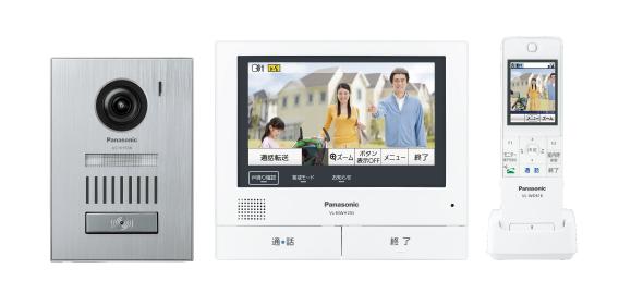 【メーカー欠品中】パナソニック VL-SWH705KS テレビドアホン スマホで「外でもドアホン」 【VLSWH705KS】