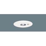 パナソニック NNFB93607J 天井埋込型 LED(昼白色) 非常用照明器具 一般型(30分間)・高天井用 リモコン自己点検機能付/埋込穴φ100