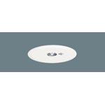 パナソニック NNFB93616J リニューアル用 天井埋込型 LED(昼白色) 非常用照明器具 一般型(30分間) リモコン自己点検機能付/埋込穴φ150