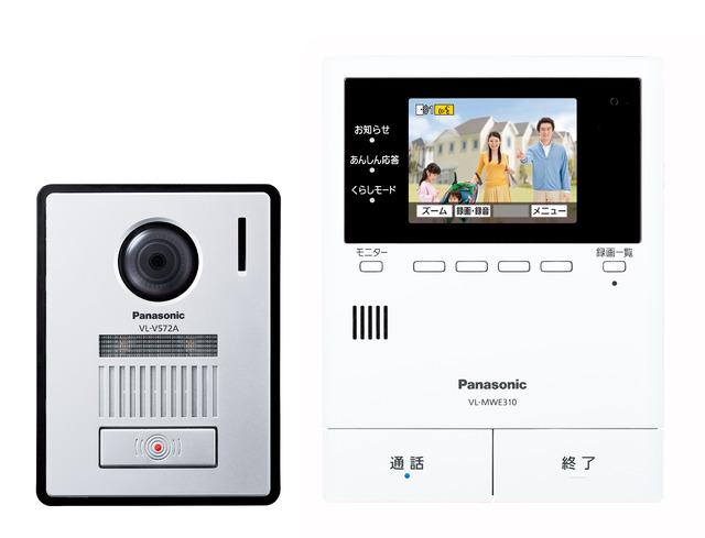 VL-SVE310KF パナソニック 日本全国 大特価!! 送料無料 テレビドアホン 録画機能付 VLSVE310KF 電源コード式 Panasonic
