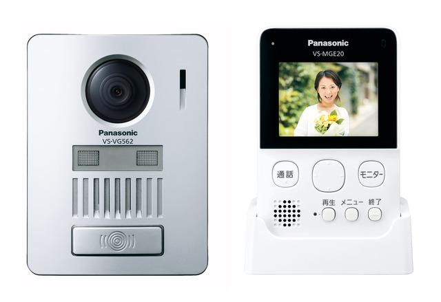 VS-SGE20L 人気激安 パナソニック 激安超特価 ワイヤレステレビドアホン VSSGE20L