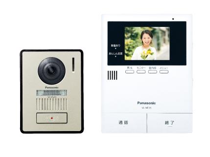 AL完売しました VL-SE35XL パナソニック テレビドアホン 録画機能付 VLSE35XL メーカー直送 電源直結式 Panasonic