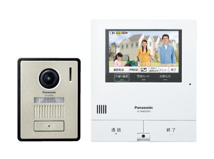 VL-SVD505KF パナソニック テレビドアホン 録画機能付 Panasonic VLSVD505KF 最新号掲載アイテム 電源コード式 新作通販