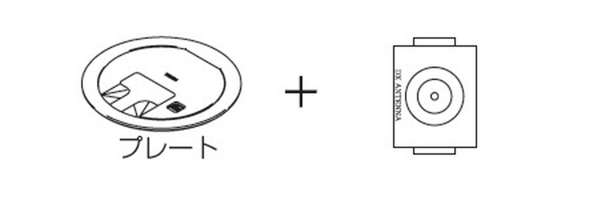 【受注品】寺田電機 LCR10020M020 プラグ収納 P=89 シャンパンゴールド TV(中継)×1
