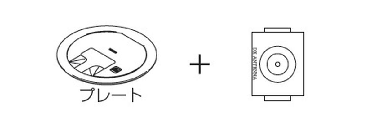 【受注品】寺田電機 LCR10021M020 プラグ収納 P=89 シャンパンゴールド TV(端末)×1