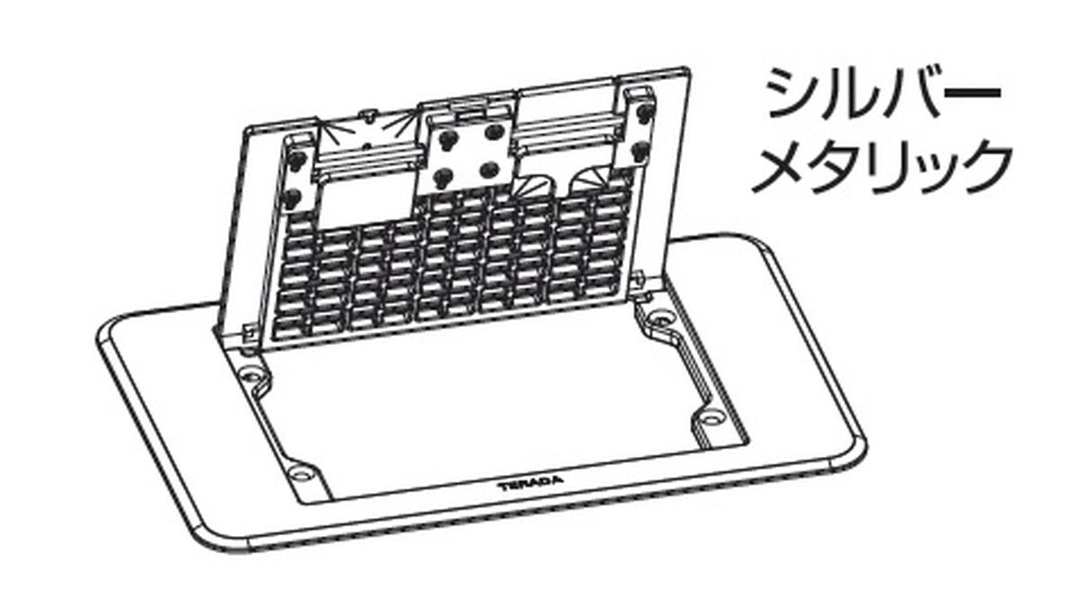 寺田電機 LTF10000N LTF用フロア プレート(シルバーメタリック)