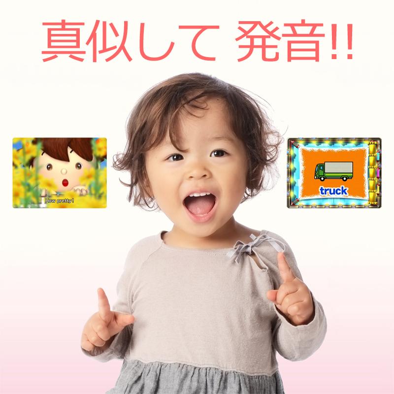 【楽天市場】幼児英語 DVD|フラッシュえいご DVD3巻&CD2枚 ...