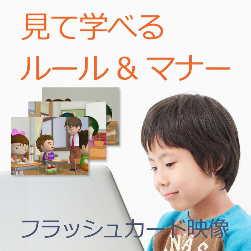 【楽天市場】発達障害 教材 自閉症 ADHD | SST ソーシャルスキル ...