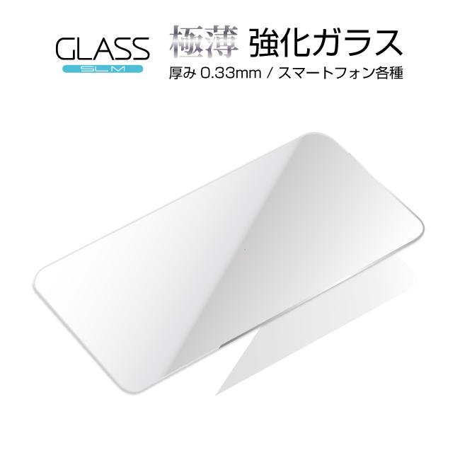ネコポス送料無料 安値 フィルム ガラス スクリーンガード 衝撃吸収機能 気泡軽減機能 防指紋機能 スマートフォン ギャラクシー 強化ガラス Galaxy A51 A21 迅速な対応で商品をお届け致します A41 A20 S9 0.33mm S6 クリアタイプ S8Plus Note8 A8 Plus 極薄 液晶保護フィルム A30 液晶保護ガラス 期間限定送料無料 ガラスフィルム A10e S9Plus S8