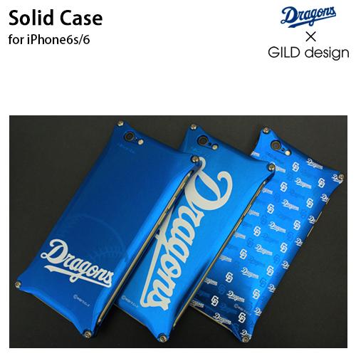【GILDdesign】iPhone6s iPhone6 ケース 中日ドラゴンズ× GILDdesign コラボモデル 全3種 ★ ソリッド ギルドデザイン アルミケース アイフォン6