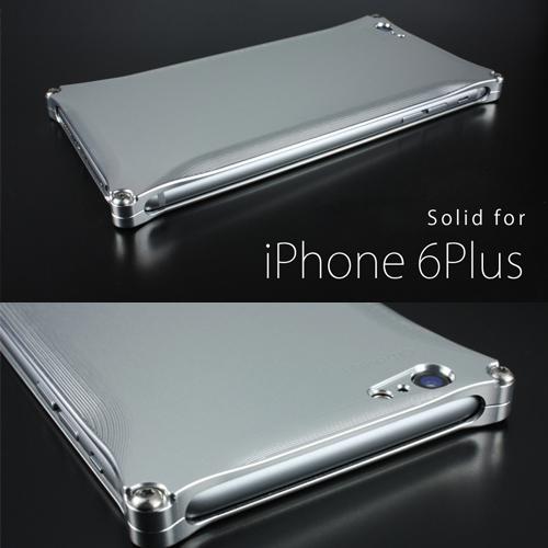【GILDdesign】iPhone6sPlus iPhone6Plus ソリッド 全8色 ★ ギルドデザイン アルミケース ケース 【ネコポス便不可】