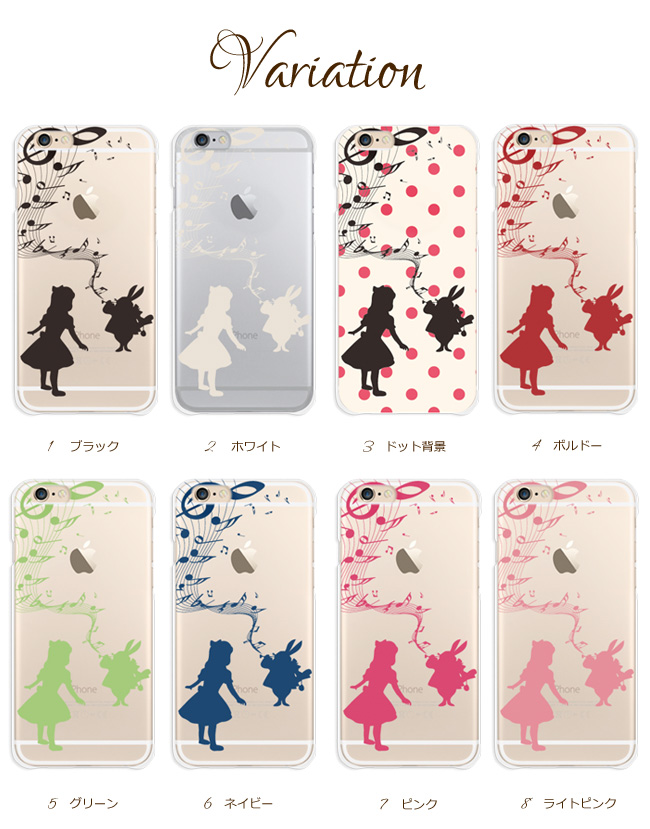 iPhone6 Plus iPhone6 case iPhone5s Alice x rabbit hard case 12 species put personalized name