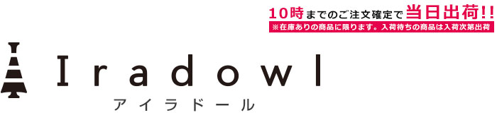 Iradowl:アパレル・靴・小物のIRADOWL