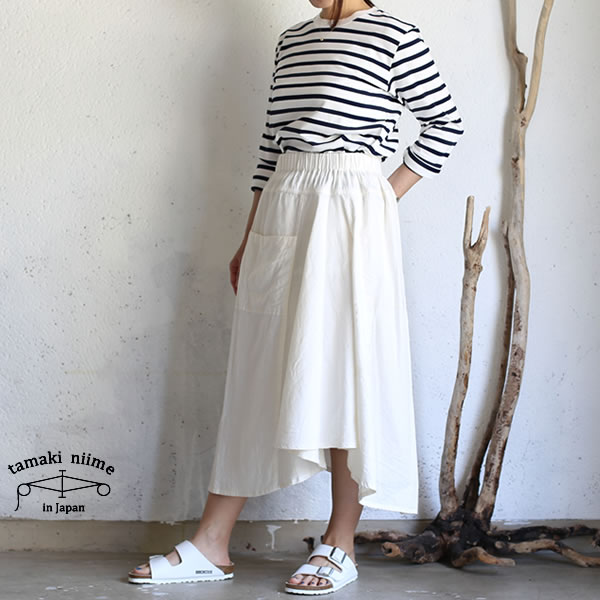 tamaki niime(タマキ ニイメ) 玉木新雌 basic wear chotan skirt white cotton100% ベーシックウェア チョタンスカート ホワイト コットン100% 【送料無料】【tamakiniime】