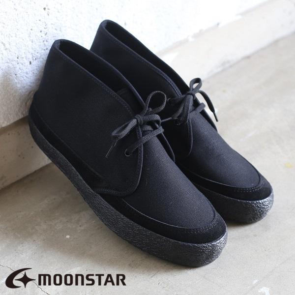 moon star(ムーンスター) MADE IN KURUME(メイドインクルメ) 久留米 月星【メンズ&レディース】【送料無料】 SLOTH sneaker BRACK ブラック バルカナイズ製法 FINE VULCANIZED RUBBER
