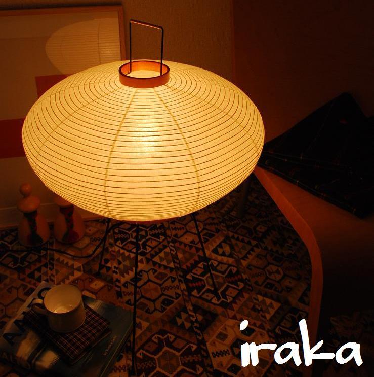 イサムノグチ AKARI あかり アカリ 9A(無地)  LED電球(E26-40W相当)付属 Isamu Noguchi フロアランプ 和紙照明【送料無料】