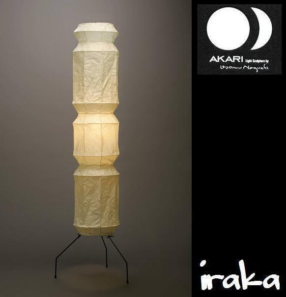 iraka   Rakuten Global Market: Isamu Noguchi AKARI Akari Akari UF4 ...