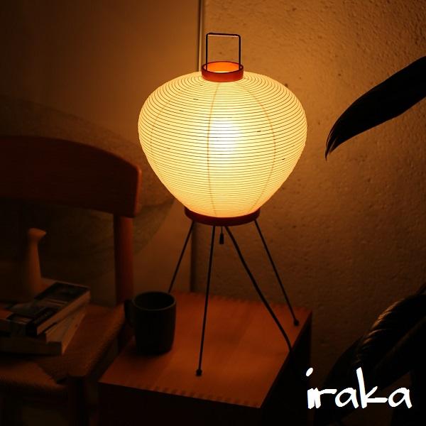 イサムノグチ AKARI あかり アカリ 3A(無地) LED電球(E26-40W相当)付属 Isamu Noguchi テーブルランプ 和紙照明【送料無料】