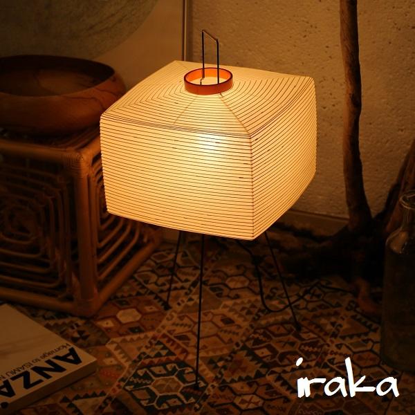 イサムノグチ AKARI あかり アカリ 7A(無地) LED電球(E26-40W相当)付属 Isamu Noguchi テーブルランプ 和紙照明【送料無料】