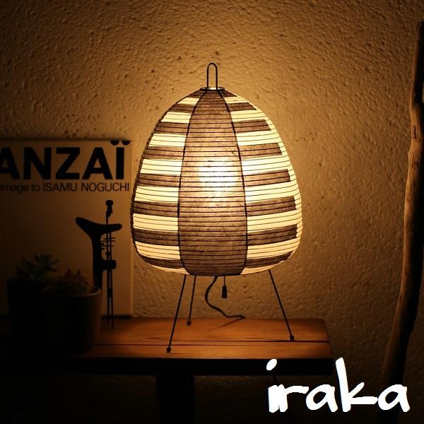 【販売店限定作品】イサムノグチ AKARI あかり アカリ 1AS(ボーダー) Isamu Noguchi LED電球(E26-40W相当)付属 テーブルランプ 和紙照明【送料無料】