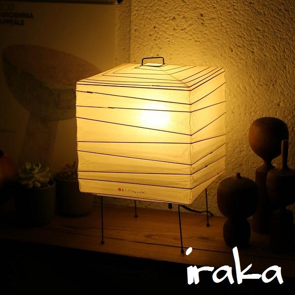 イサムノグチ akari あかり アカリ 3X(無地) LED電球(E26-40W相当)付属 Isamu Noguchi テーブルランプ 和紙照明【送料無料】【あす楽】