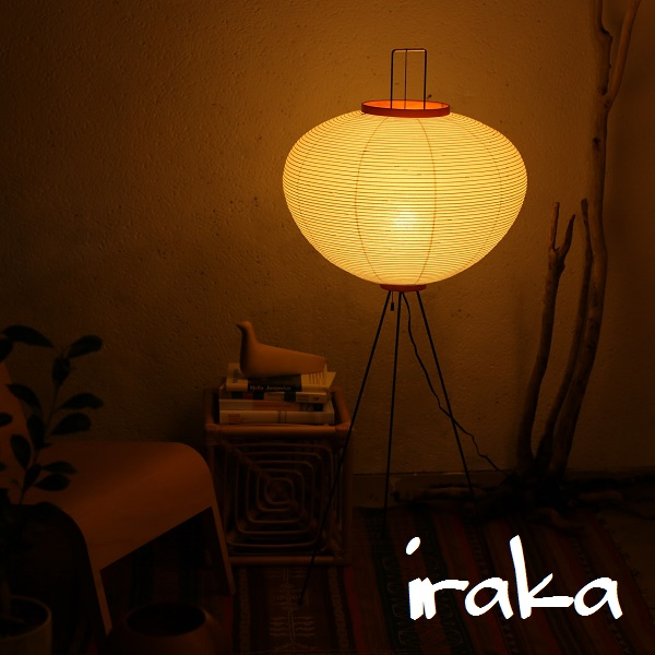 Iraka rakuten global market isamu noguchi akari akari akari 10a isamu noguchi akari akari akari 10a white led light bulb equivalent to e 26 40 w comes with floor lamp paper lighting audiocablefo